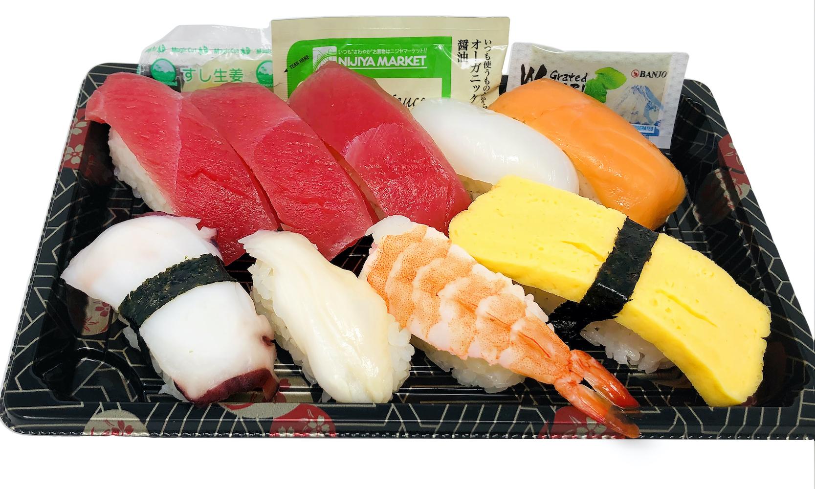 Sushi_Nigiri_1_small