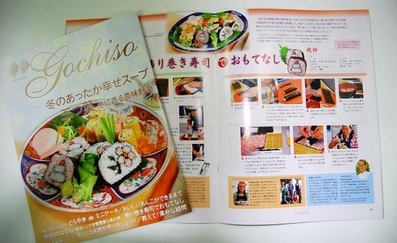 20111226_gochiso