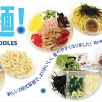 Hiyashi Noodles <br>夏の冷麺!容器が新しくなりました!