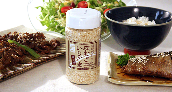 "New! ""Sesame Seed Hulled Toasted"" ニジヤオリジナル ""皮むきいりごま"" 新登場!"