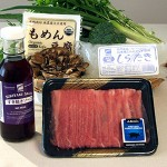 NIJIYA SUKIYAKI SAUCE, Now on sale! / ニジヤ・すき焼きのたれ、好評発売中!