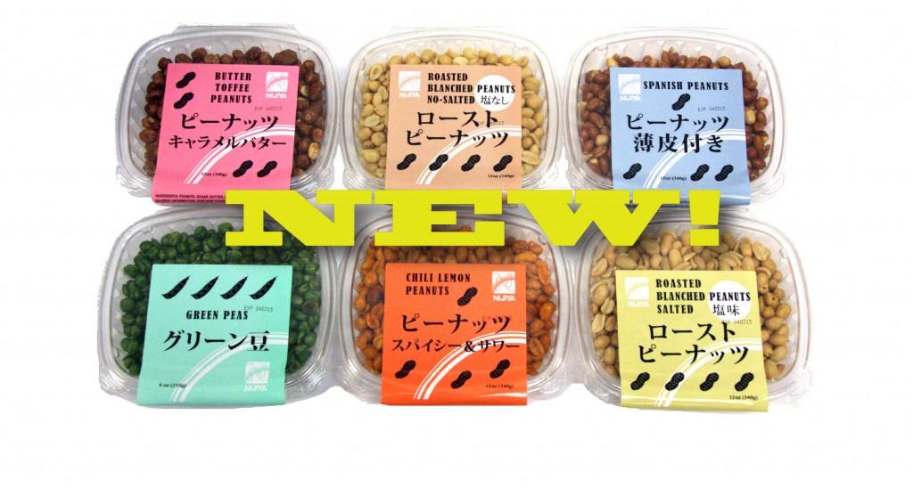 Nijiya Market now sells new nut series!
