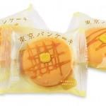 Tokyo Pancakes / 東京パンケーキ