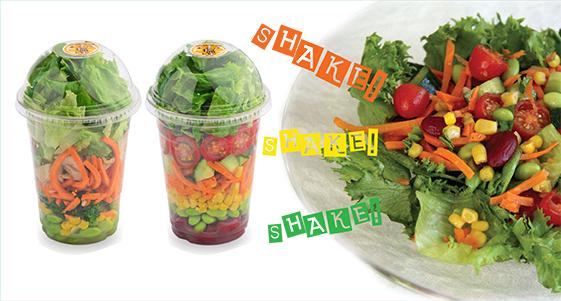 New! Salted Lemon Shaking Cup Salad / 塩レモンシェイキングカップサラダ、新登場!