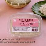 Mirin Kasu -Rice Yeast /みりん粕