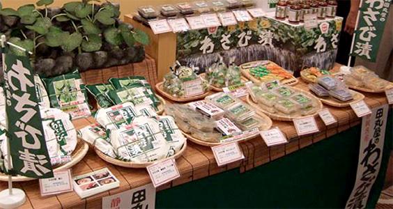 Wasabi Fair at Torrance store!  2月19日(金)〜21日(日)トーランス店でわさびフェアを開催!