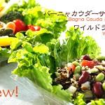 Two new summer salads! / 夏のサラダ2種、新登場!