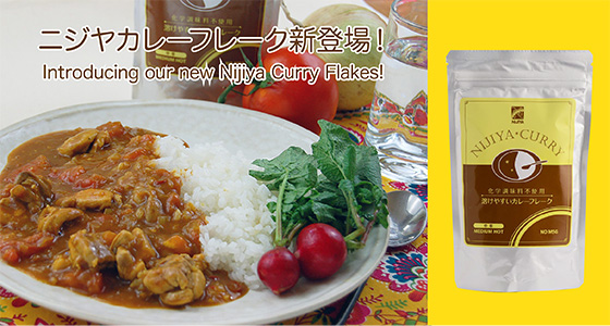 Nijiya-Curry-Web