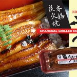 Nijiya's Charcoal Grilled Eel / ニジヤ うなぎ蒲焼